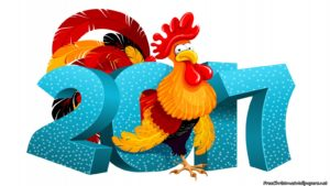 happy-new-year-2017-the-rooster-year_1600x900